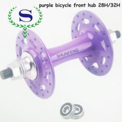 Silver YSW light road bike 28 h de la bicicleta