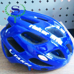 Silver YSW mtb road bike helmet