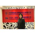 Mrs. Zhang