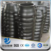 YSW 8 inch schedule 40 carbon steel reducer