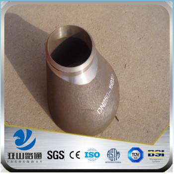 YSW mild steel pipe fitting reducer