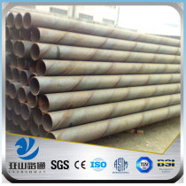 YSW q345b 350mm diameter 14 inch carbon SSAW steel pipe