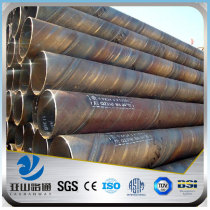 YSW 1200mm diameter thermal conductivity carbon SSAW steel pipe