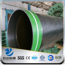 API 5CT Steel Pipe