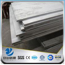 YSW 1 inch sa-516m gr.485(n) manganese steel plate