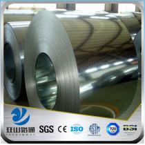 Galvalume/Zinc Aluminized coil