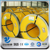YSW 201 cold roll stainless steel coil for refrigerator evaporator