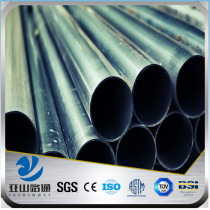 YSW 12 inch 201 decorative stainless steel pipe tube price list