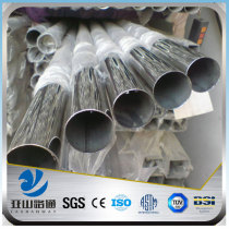 YSW sus 439 schedule 10 stainless steel pipe pressure rating