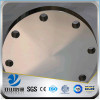 Stainless Bland Flange