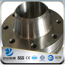 Stainless Weld Neck Flange