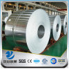 YSW aluminium sheet and coil supplier with low price