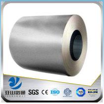 YSW aluminium-zinc alloy coated steel coil-galvalume