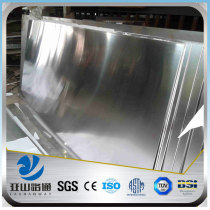 YSW 3mm aluminium reflector sheet for printing machine