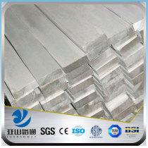 YSW 5160 aluminium spring steel flat bar