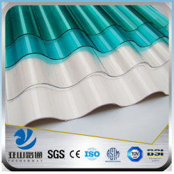 YSW 6ft/8ft/10ft/12ft insulated galvanised corrugated sheet price