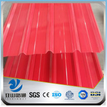 YSW hot sale!metal roofing sheets/corrugated aluminium rooing sheet