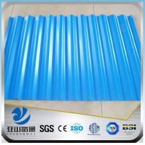 YSW gauge thickness galvanized sheet steel corrugated specification