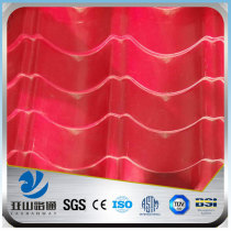 YSW long span color coated black corrugated metal roofing sheet