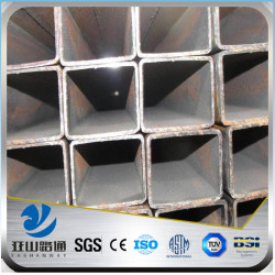 YSW china factory supply hollow rectangular steel tube