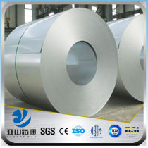 YSW 0.45mm thick black annealed cold rolled steel coil