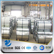 YSW high quality low price 304 cold rolled stainless steel coil