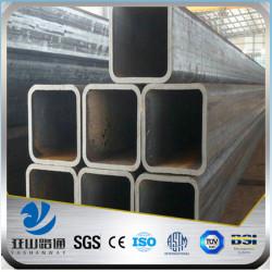 YSW 1 inch diameter galvanized square steel tube price