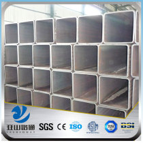 YSW aluminium square hollow section pipe for building material