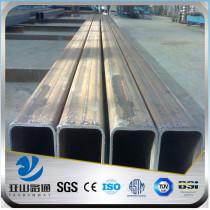 YSW 50×50-400×400 SHS with best price