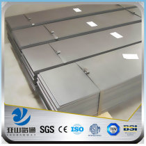 YSW 3mm dc01 dc03 dc04 cold rolled steel roofing sheet prices