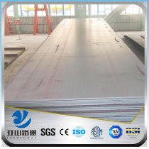 YSW st37 0.5mm thick 4x8 cold rolled steel sheet in coil