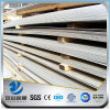 YSW 1mm thick cold rolled steel sheet metal price per ton
