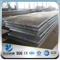 YSW q235 q345b 40mm thick wear resistant steel plate price per kg