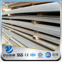 YSW t1 16mm thick hs code standard ms steel plate sizes