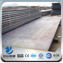 YSW s235j 30mm thick steel press plate prices for ship build