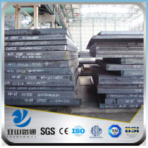 YSW s45c standard thickness mild steel plate for stair price