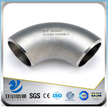 YSW 60 degree 12 inch price list aluminium steel pipe elbow