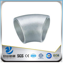 YSW 11.25 degree 90 degree aluminum square tube swivel  elbow