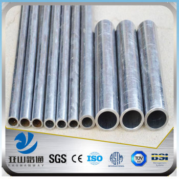 thin wall seamless steel piep for fluid