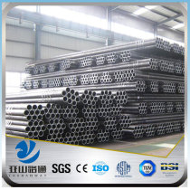 thin wall galvanized carbon steel pipe