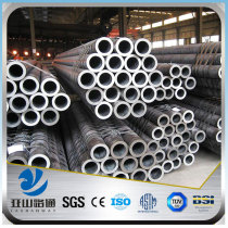 YSW din 2448 st35.8 seamless carbon steel pipe used seamless steel pipe for sale
