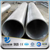YSW high quality p235 tr2 sae 1020 arge diameter seamless steel pipe