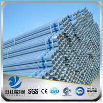 1 inch gi steel pipe thickness for class c