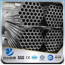 304 28mm diameter stainless steel pipe