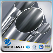 304l high pressure stainless steel pipe