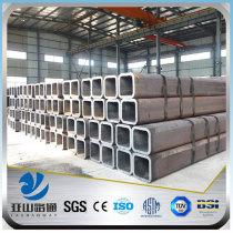 Q195-Q345b mild square steel pipe steel tube