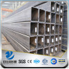 YSW 50x50x3.75mm mill 201 stainless square steel tube