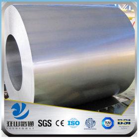 YSW color coated alloy aluminium coil prices