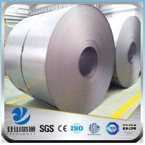 galvanized plant Baotou steel