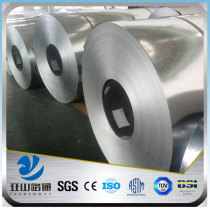 YSW different types steel strip price per ton